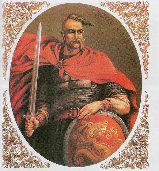Реферат на тему князь святослав 7576