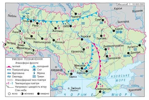Meteorologichna Sluzhba Ohorona Povitrya Pidruchnik Z Geografiyi 8