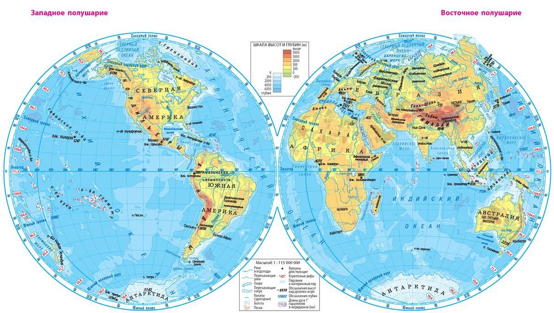 какая часть поверхности земли занята океанами