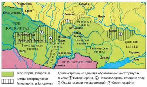 """Картинки по запросу """"карта новослободского казацкого полка"""""""""""