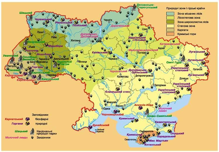 Природно-заповідний фонд україни. Моніторинг навколишнього ...