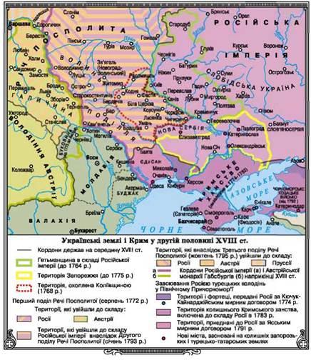 c0fc7ae6d99f36 Внутрішня політика Шагіна спровокувала вибух народного обурення, але бунт  1774 р. був придушений російськими військами. У 1781 р. подібна ситуація ...